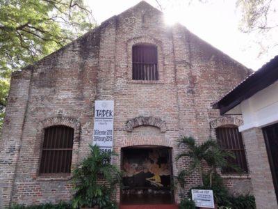 イロコスノルテ博物館