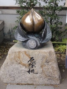 厄除桃 晴明神社