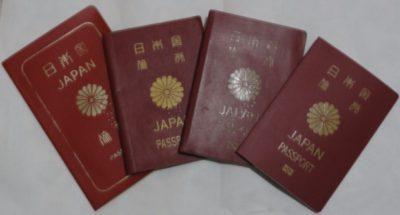 すべてのパスポート