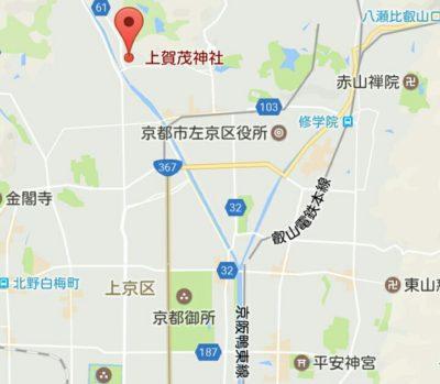 賀茂別雷神社の地図