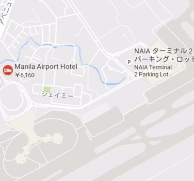 マニラ空港のターミナル2地図