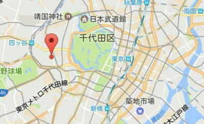 東京のバングラデシュ大使館