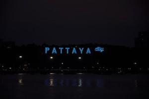 パタヤシティー