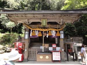 鞍馬 由岐神社