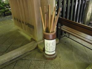 参拝者用杖