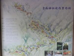貴船神社 地図
