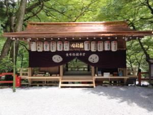貴船神社 休憩所
