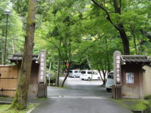 観音寺 入り口