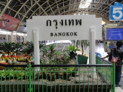 バンコクの駅