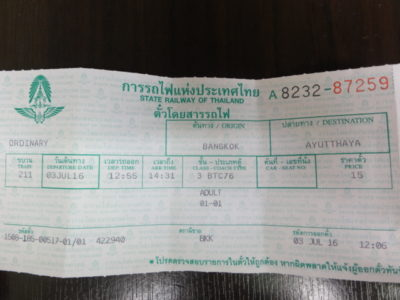 train-ticket