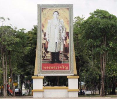 タイ国王の肖像画