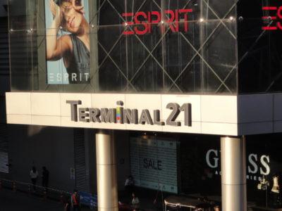 terminal21西口