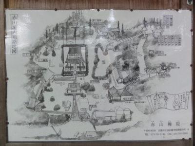 赤山禅院 地図