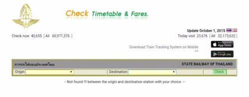 タイ国鉄時刻表