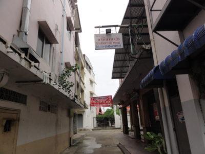 シーイサーン2ホテル