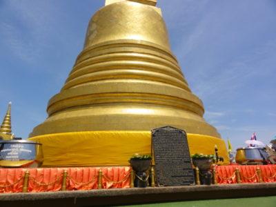 ワットサケットの仏塔