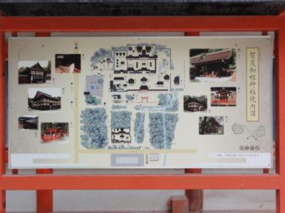 下鴨神社の地図