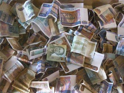ミャンマー お金