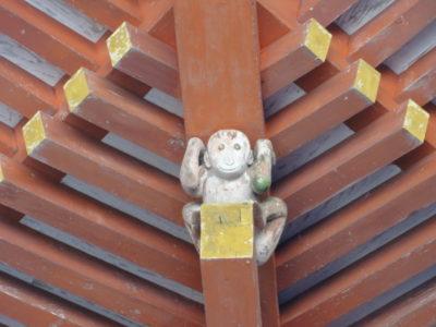 神猿さんの彫刻