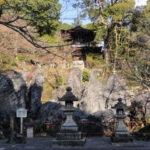 多宝塔と硅灰石