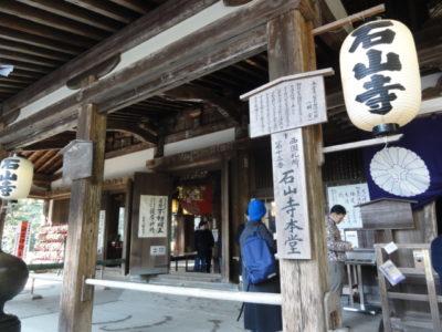 石山寺の本堂
