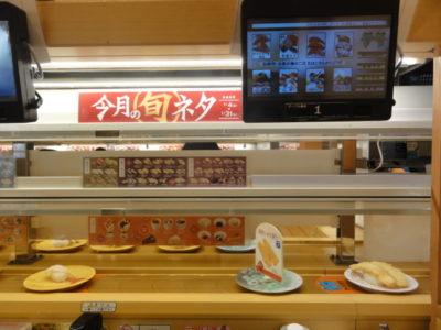 かっぱ寿司の店内