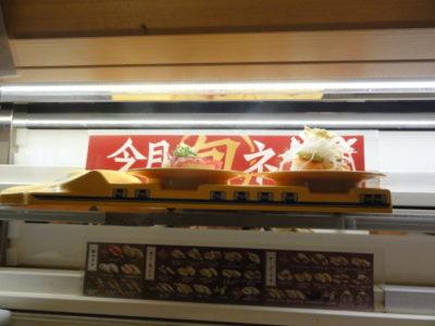 かっぱ寿司の新幹線到着