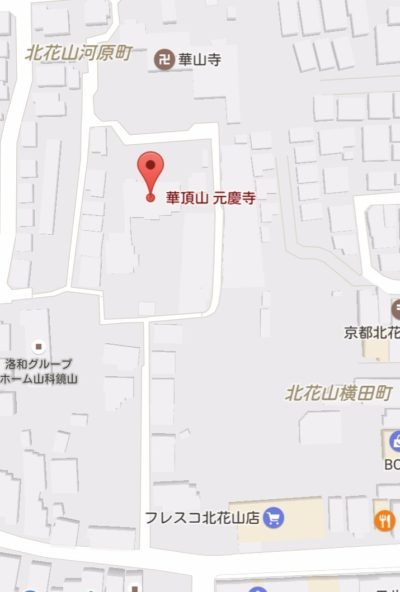 元慶寺周辺