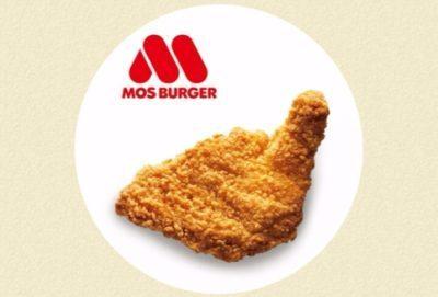 モスバーガーのモスチキン