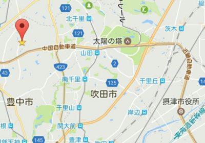 在大阪ロシア総領事館の地図