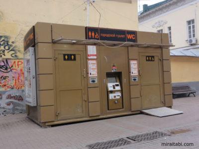 モスクワのトイレ
