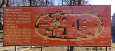 クレムリンの地図