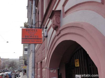 Austrian-yard-hostel
