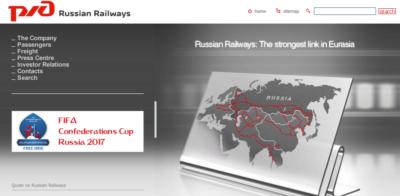 ロシア鉄道サイト