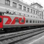 ロシアの列車