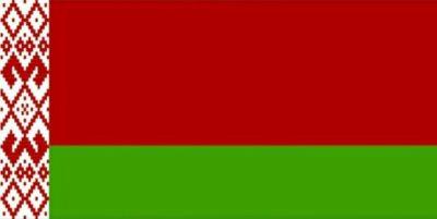 ベラルーシ 国旗