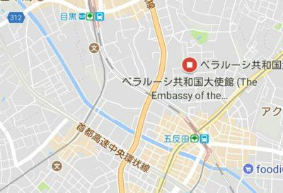 東京 ベラルーシ大使館 地図