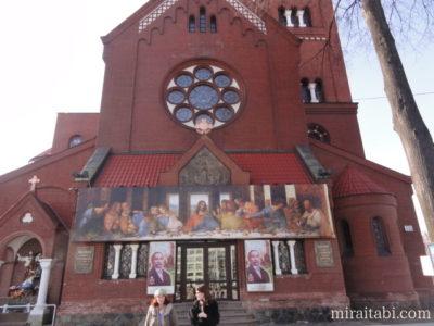 聖エレーナ教会