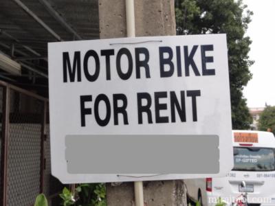 貸しバイク