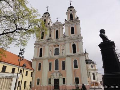 聖キャサリーン教会