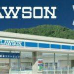 グルーポンのローソンお買い物券