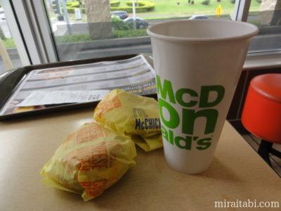 マクドナルドの食事
