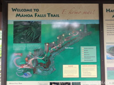 マノアの滝トレイルの地図