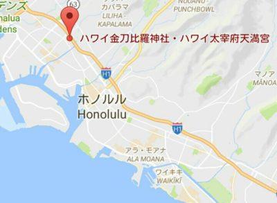 ハワイ金比羅神社と太宰府天満宮の地図
