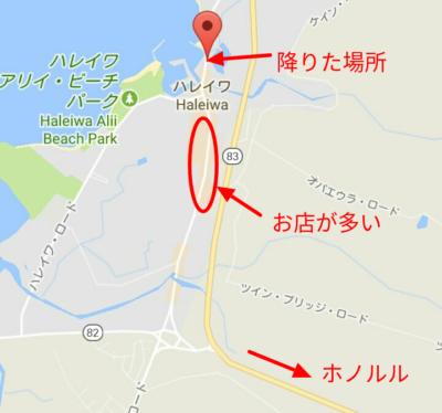 ハレイワタウンマップ