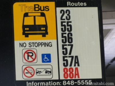 アラモアナセンターのバス停