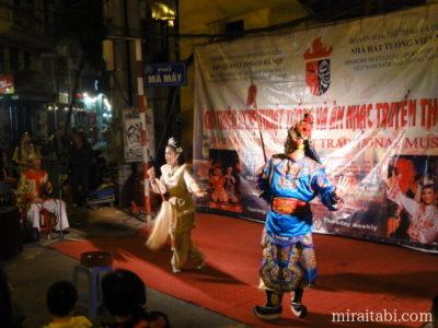 ベトナムの演劇