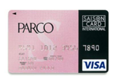 PARCOカードクラスS 特典