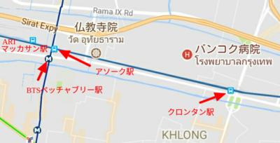 各駅の地図