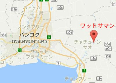 ワットサマンの地図